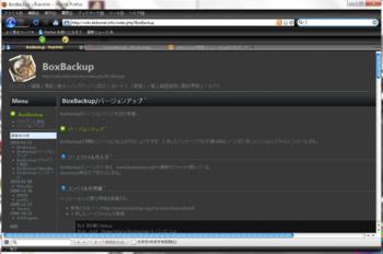 wikiboxbackup.png